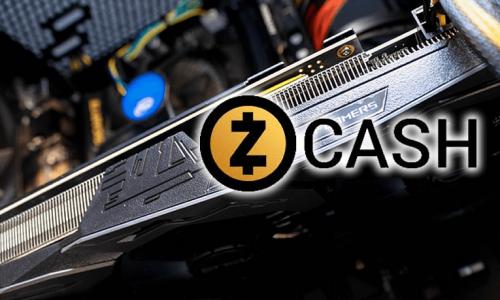Zcashの特徴・将来性・購入方法を一気に網羅!